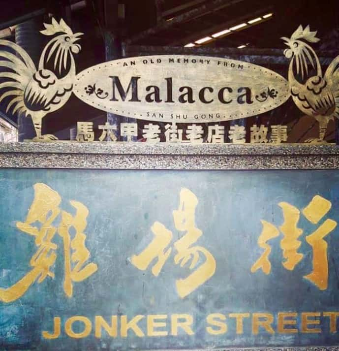 places to visit in Melaka Malaysia
