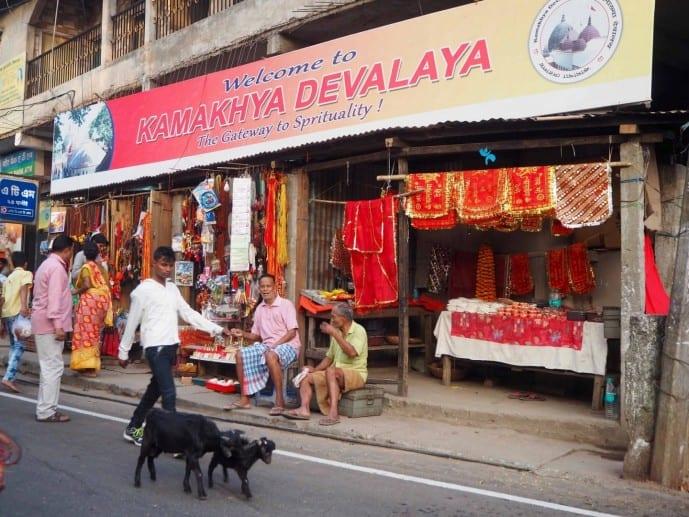 guwahati travel guide