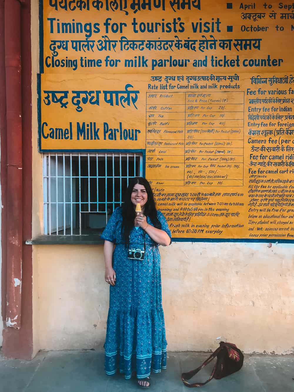 Camel Milk Kulfi | Bikaner Camel Research Centre | Places to visit in Bikaner