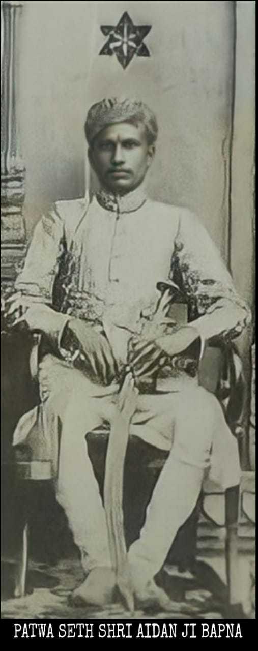Patwa Seth Shri Aidan Ji Bapna