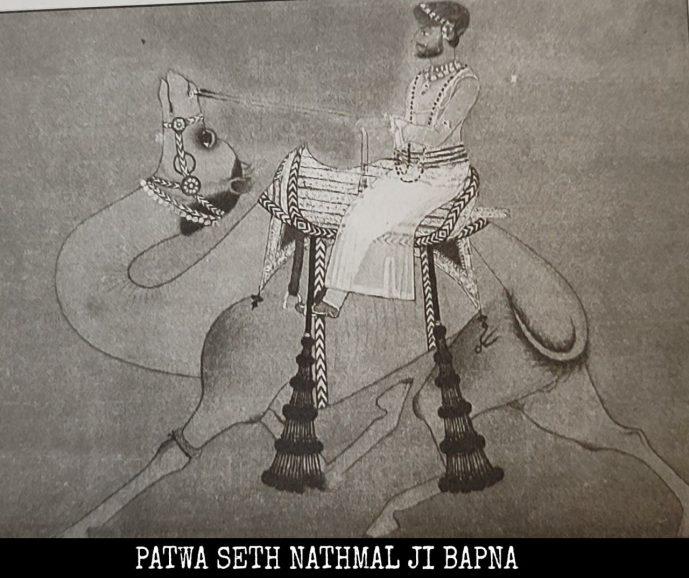 Patwa Seth Shri Nathmal Ji Bapna