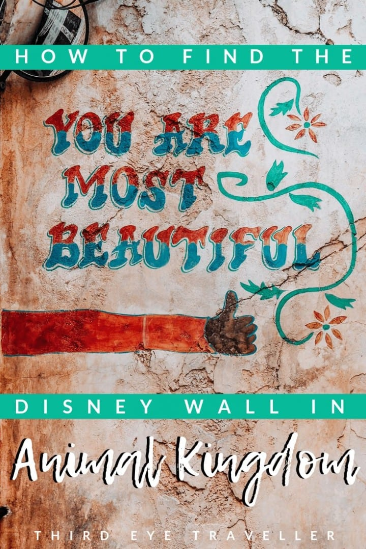 how to find the you are most beautiful wall location