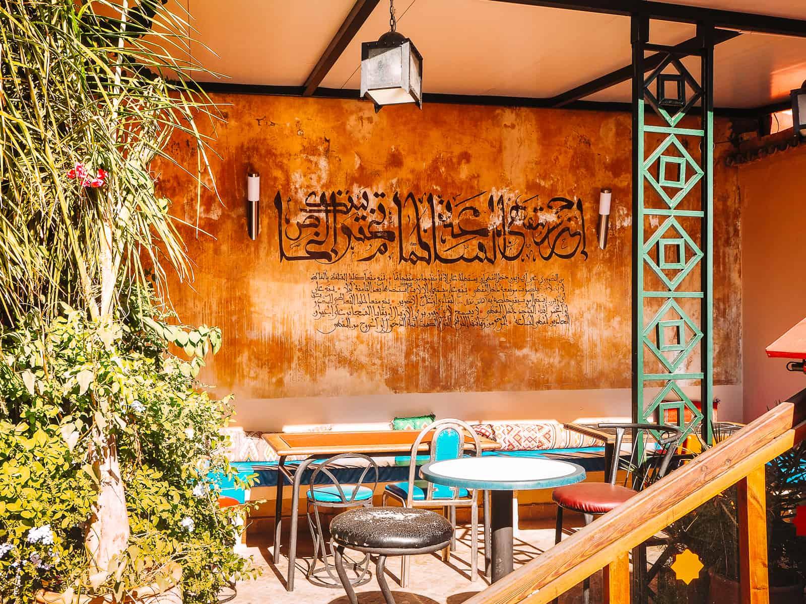 Cafe Clock Fes Morocco