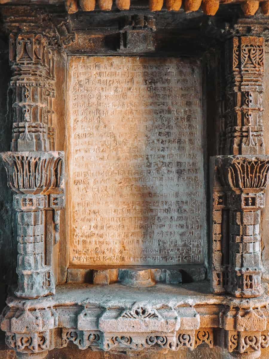 Sanskrit inscription at Dada Harir Stepwell Gujarat