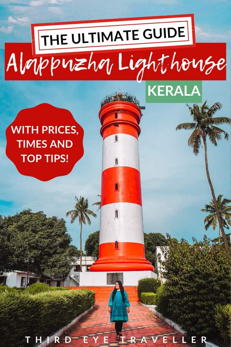 Alappuzha Lighthouse Alleppey Kerala