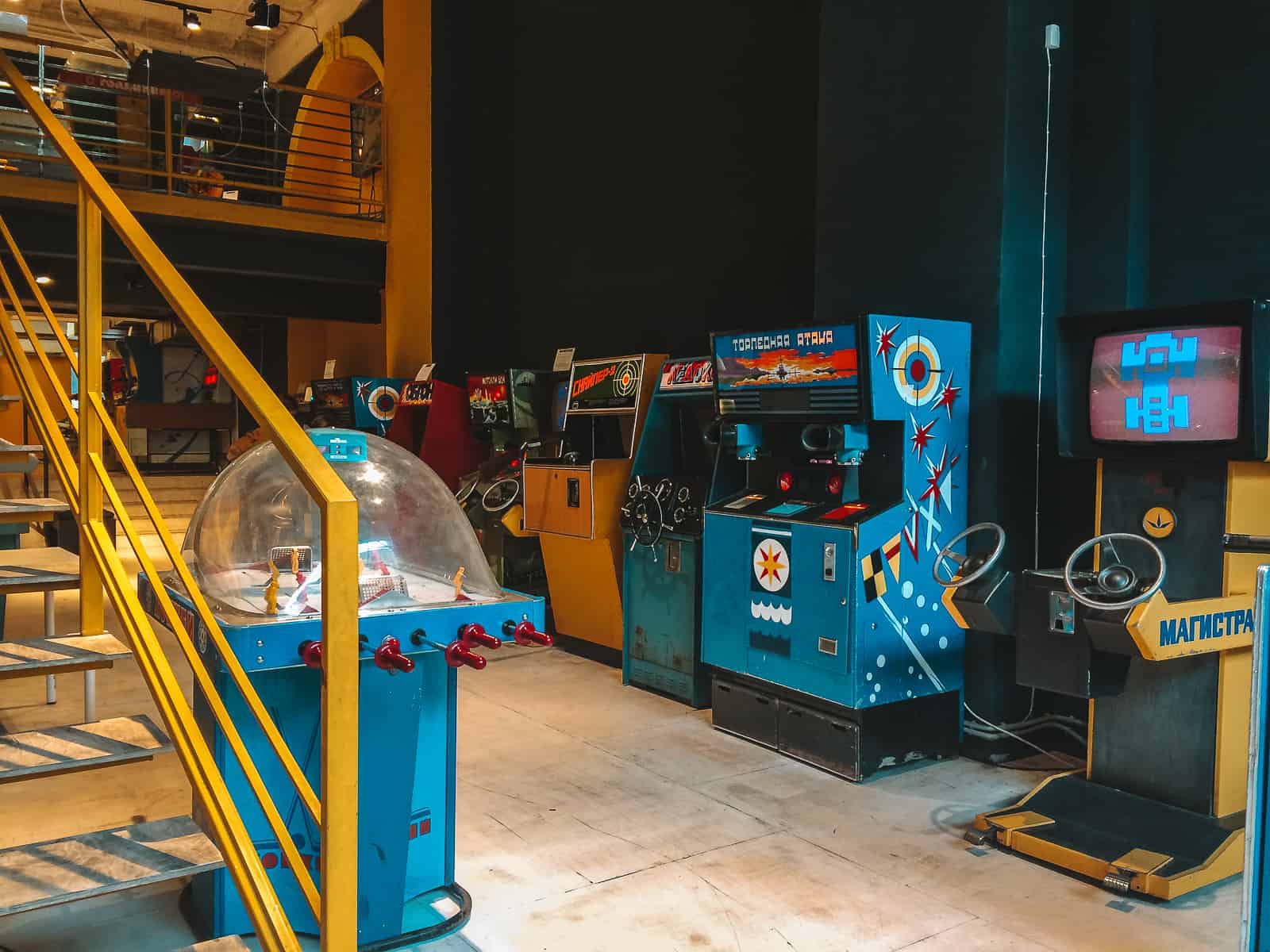 Museum of Soviet Arcade Machines in Moscow
