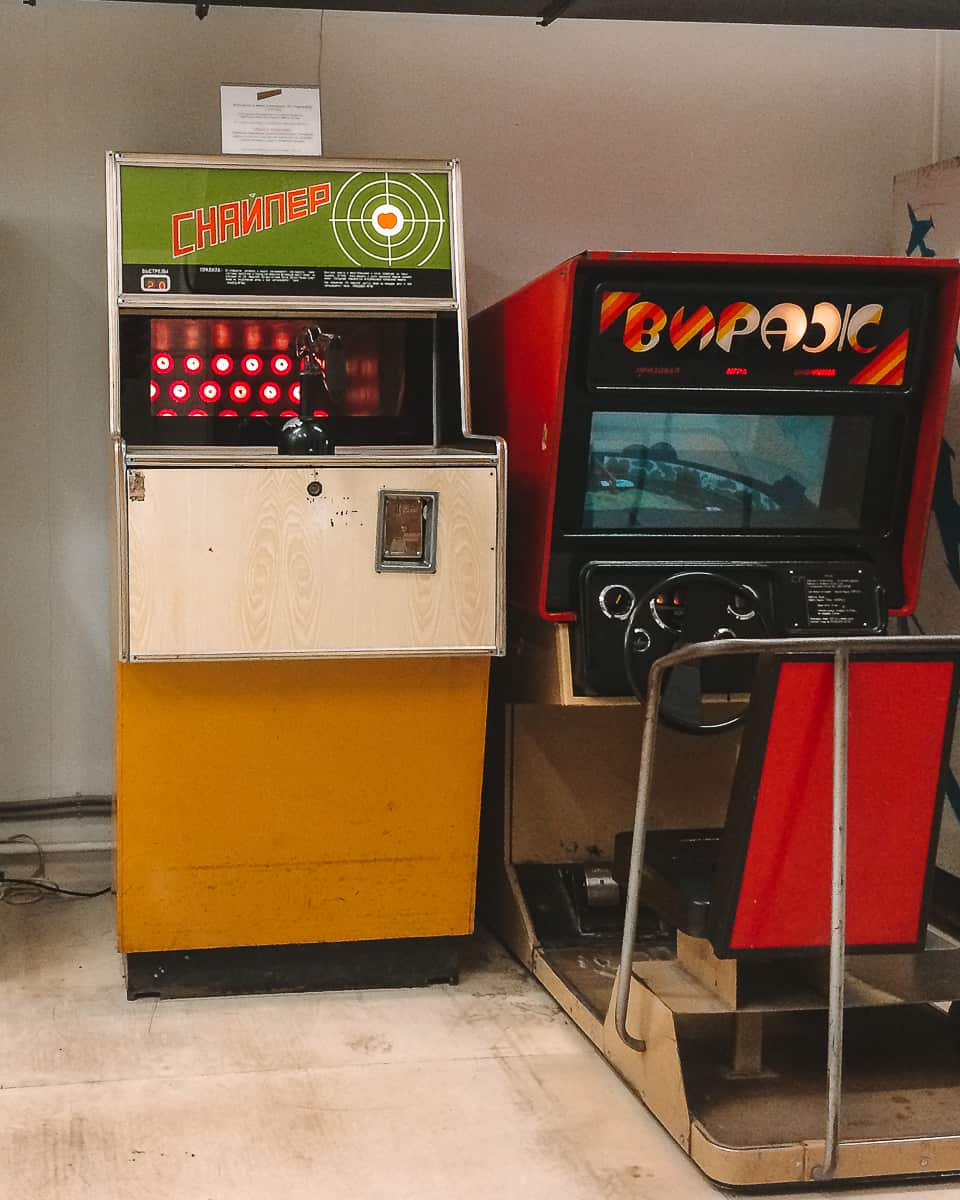 Museum of Soviet Arcade Games Moscow