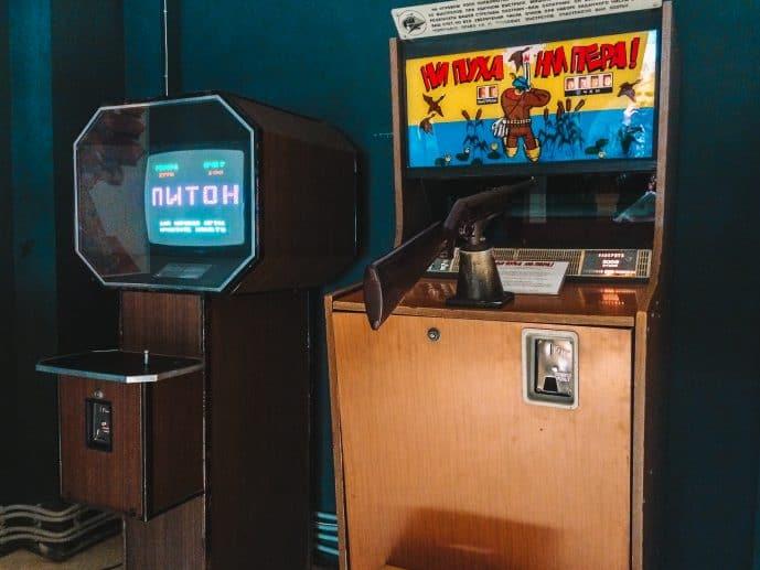 Museum of Soviet Arcade Machines