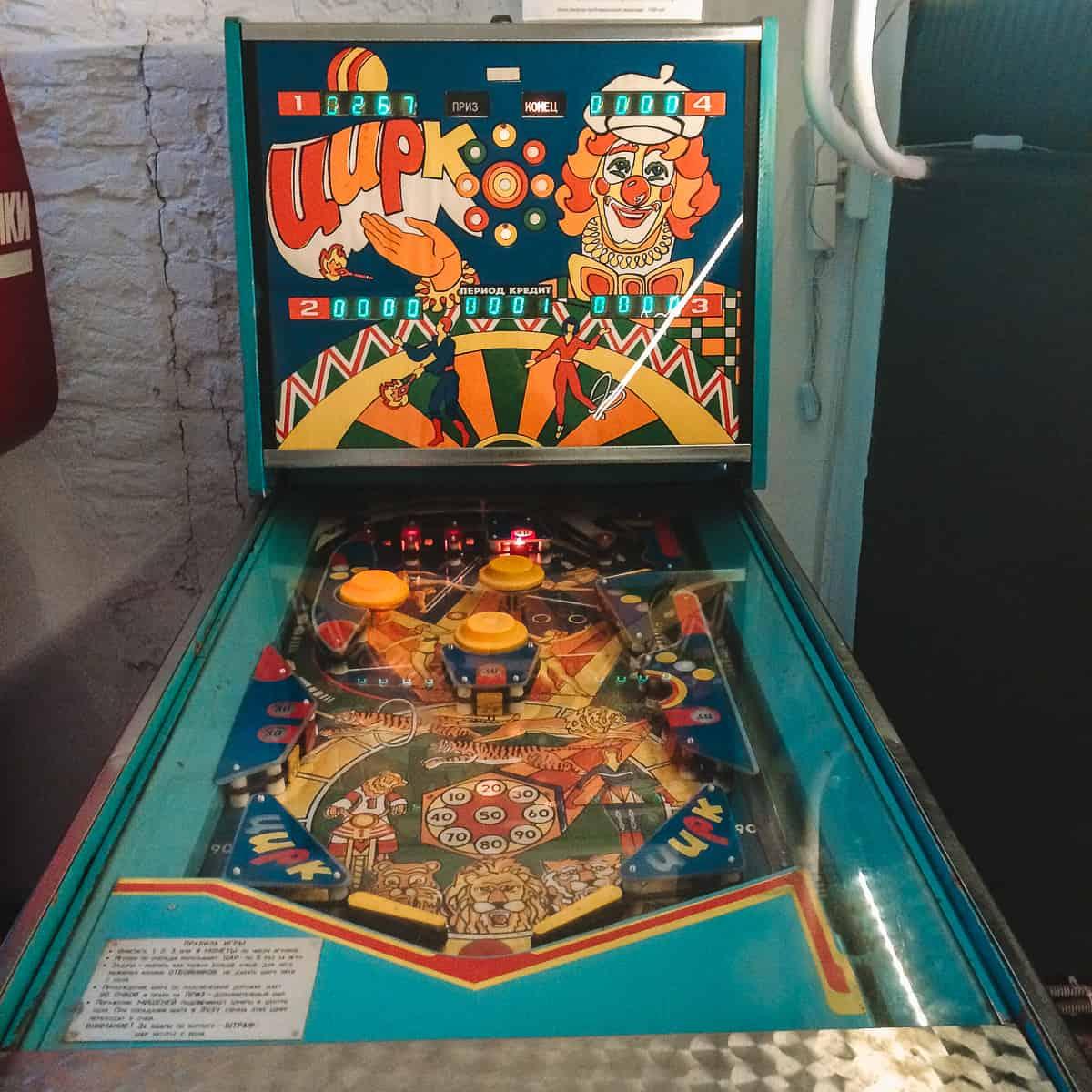 Soviet Arcade Game