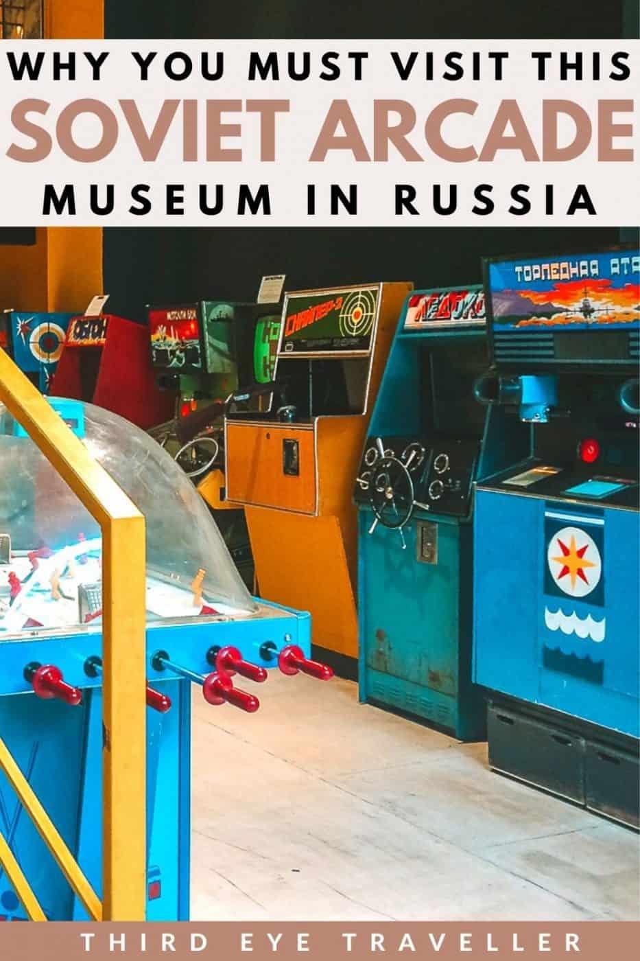Museum of Soviet Arcade Machines in Russia