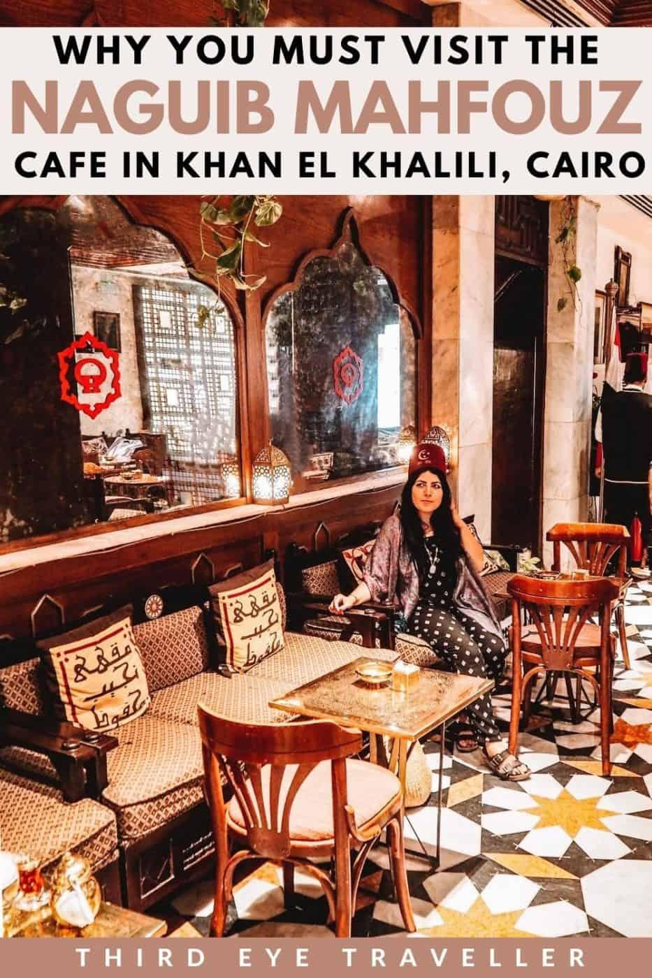 Naguib Mahfouz Cafe Cairo Khan el Khalili Restaurant