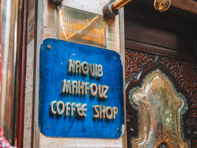 Naguib Mahfouz Cafe Sign in Khan el Khalili Bazaar