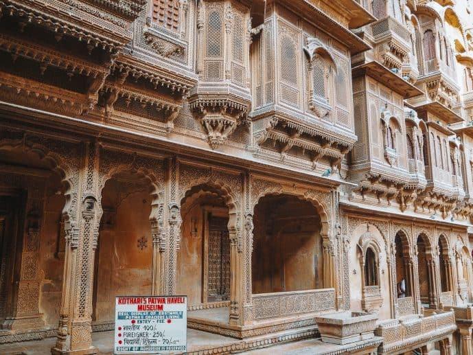 The entrance of Kothari's Patwa Haveli Museum entry fee